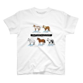 世界の馬たち② Tシャツ(全3色) T-shirts