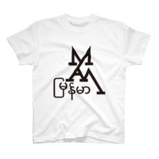 MY AM T-shirts