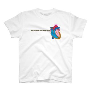 心臓を捧げよ T-shirts