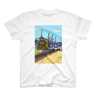 塔のある駅舎 T-Shirt