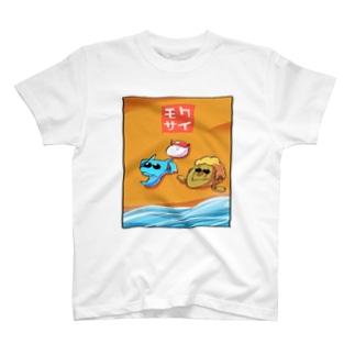 ゆるモクT's T-shirts