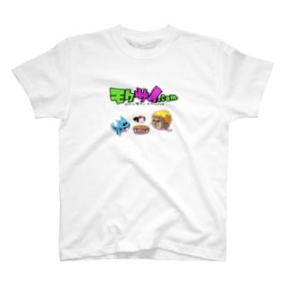 ちゃぶ台・モクサイ・大喝采 T-shirts