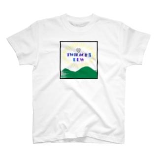 TWILIGHT DEW T-shirts