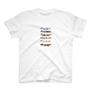 真夜中のテンション T-shirts