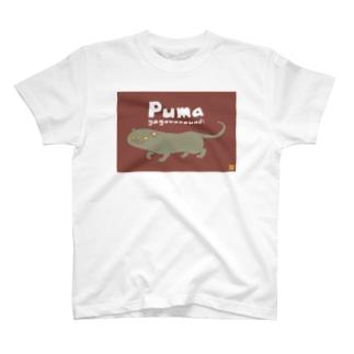 ネコT(ジャガランディ) T-shirts