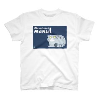 ネコT(マヌルネコ) T-shirts