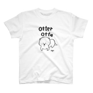otter! T-shirts