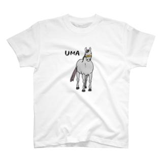 立ちどまる馬T(芦毛) T-shirts