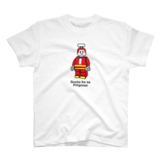 フィリピンの有名人 T-shirts