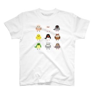 小鳥たち T-shirts