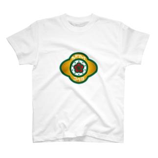 パ紋No.2936 カドカワ T-shirts