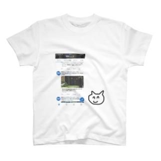 ワンポイントリリーフ T-shirts