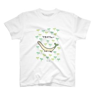 フタバリュー T-shirts