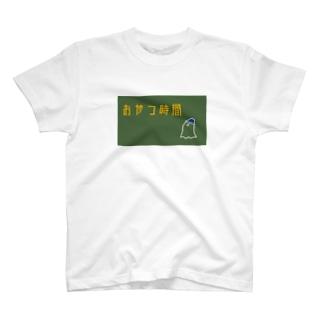 おやつ時間ロゴ T-shirts
