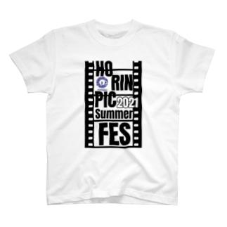 ホリンピックアパレルのホリンピック夏フェスfilm T-shirts