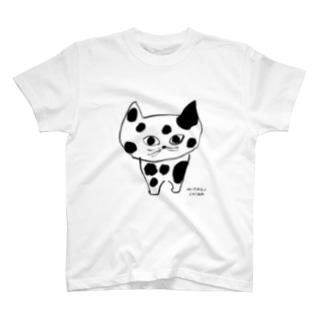 牛柄ねこ T-Shirt
