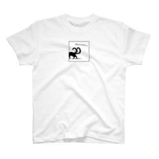 Catはソロソロ帰リまーs.(黒) T-shirts