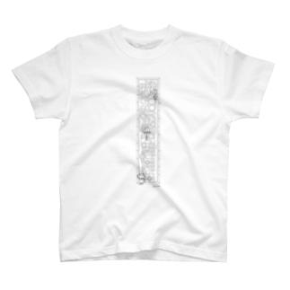 【縦】蒸気パンダ(線色GY) T-Shirt