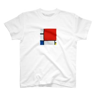 モンドリアン Composition with Red, Blue and Yellow  Piet Mondrian1930 T-shirts