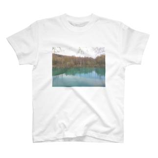 美瑛ブルー~北海道 T-shirts
