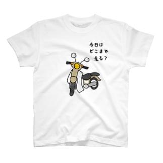 ベージュ T-Shirt
