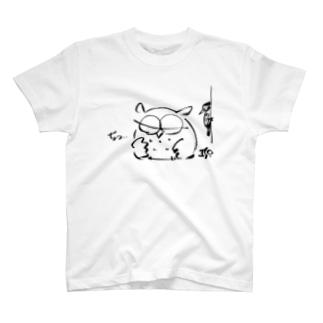 手を見るずく T-shirts