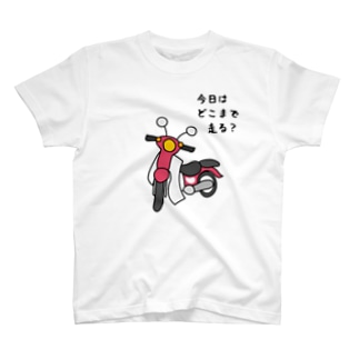 Tシャツ(ピンク) T-shirts