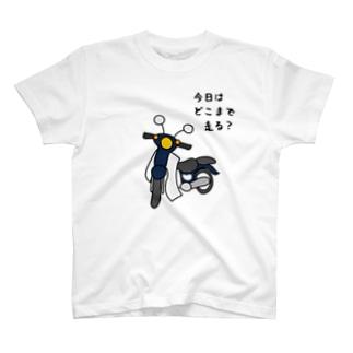 Tシャツ(紺) T-Shirt