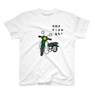 Tシャツ(緑) T-Shirt
