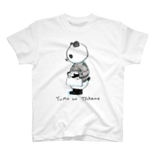 【パンダ】YUME WO TSUKAME T-shirts