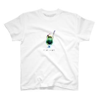 ハピハピクリームソーダ T-Shirt