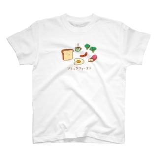 ブレックファースト T-shirts