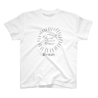 新鮮とれたてTシャツ T-shirts