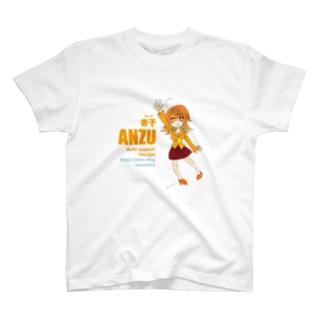 ANZU SHOPの3代目杏子ちゃん T-shirts