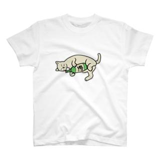 酒とねこ T-shirts