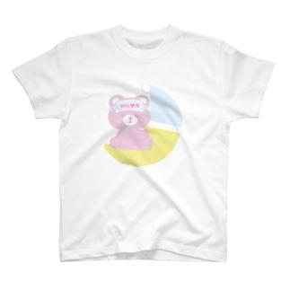 月とくま T-shirts