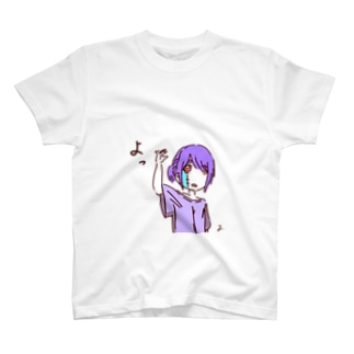 寝起きフランちゃんTシャツ T-shirts