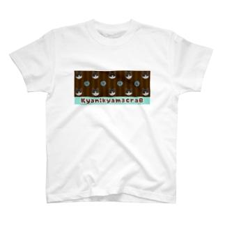 キャニキャマ蟹 T-shirts
