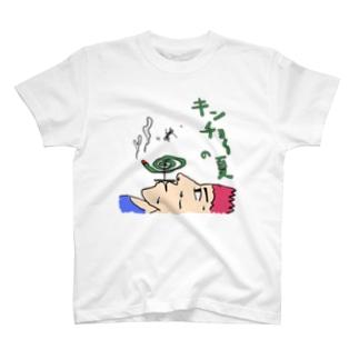🦟緊張の夏 T-shirts
