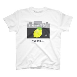 レモン-T T-shirts
