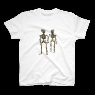 ひなたぼっこの骨井さん夫婦 T-shirts