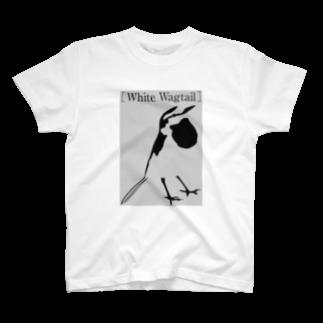 すたじお ワグテイルのハクセキレイ(白) T-shirts