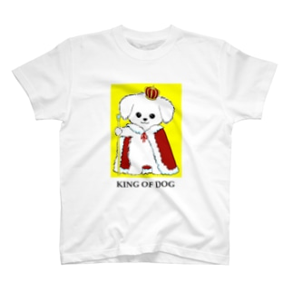 犬の王様(黒文字ver) T-Shirt