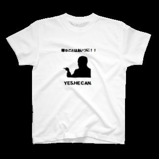 KIBATUYAのやりたくない仕事は振ってしまえ! T-shirts