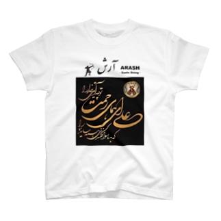 Special ARASH T-shirts T-shirts