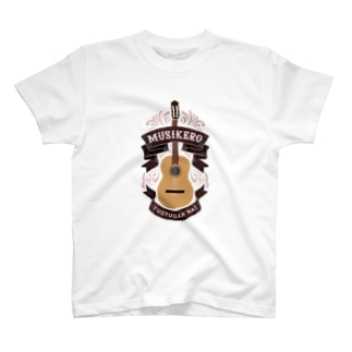 Musikero 歌う T-shirts