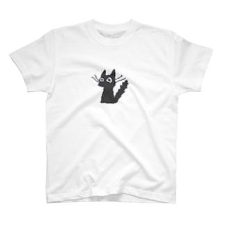 """ニ""""ャ!!! T-shirts"""