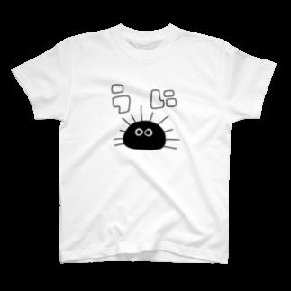 zukmaruのうにくん T-shirts