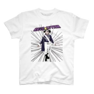 レボリューション Tシャツ T-Shirt