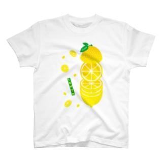 これでもフルーツ★レモン-輪切り-縦 T-shirts